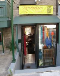 Boutique marocaine montreal quebec canada boutique for Meuble marocain montreal